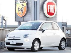 フィアット 5001.2 ポップ 後期型 登録済未使用車 新車保証継承