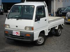 サンバートラック5速MT 4WD AC 三方開