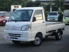 ハイゼットトラック | 不動モータース