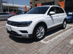VW ティグアンTSI ハイライン ACC 禁煙車