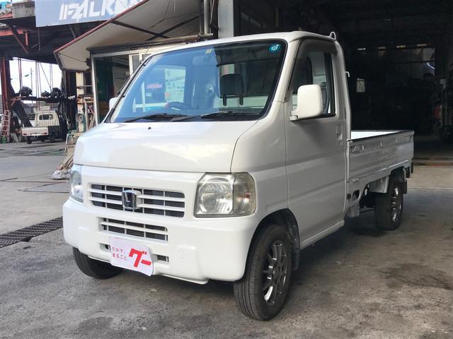 ホンダ アクティトラック 4WD 5速ミッション AC PS 三方開 ラジオ