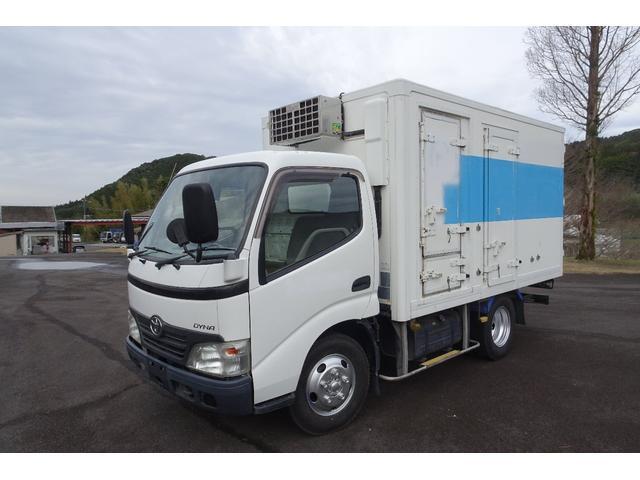 トヨタ ダイナトラック  冷蔵冷凍車