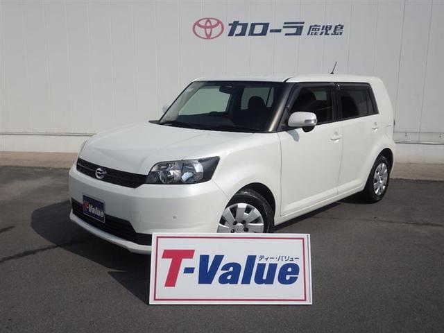 トヨタ 1.5G