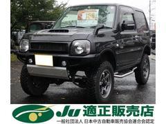 ジムニークロスアドベンチャー ターボ 4WD リフトアップ アルミ