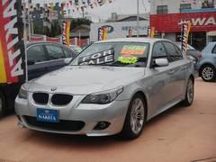 BMW525i Mスポーツパッケージ HDDナビ グー鑑定車