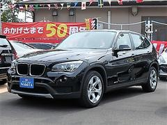 BMW X1sDrive 18i ハイライン 本革シート 純正ナビ