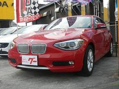 BMW116i スタイル ナビ TV バックカメラ ETC LED