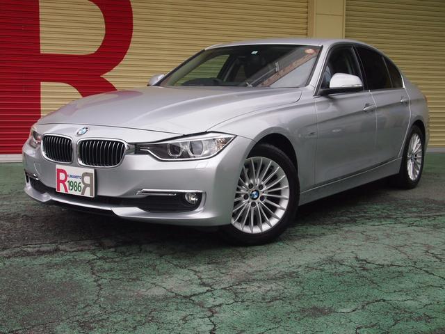 BMW 320dブルーパフォーマンス ラグジュアリー HDDナビ
