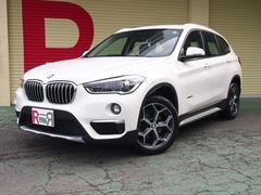 BMW X1xDrive 18d xライン インテリジェントセーフティ