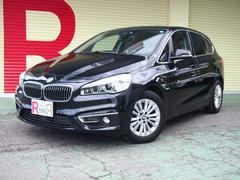 BMW218iアクティブツアラー ラグジュアリー HDD 本革