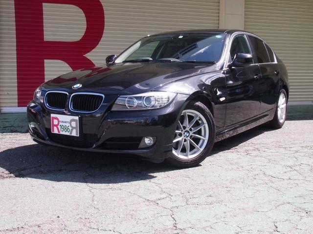 BMW 3シリーズ 320i ハイラインパッケージ LCI後期モデル 純正HDDナビ DVD ETC内蔵ルームミラー コンフォートアクセス EGプッシュスタート 黒本革シート 前席シートヒーター バイイセノンヘッドライト 純正16インチAW