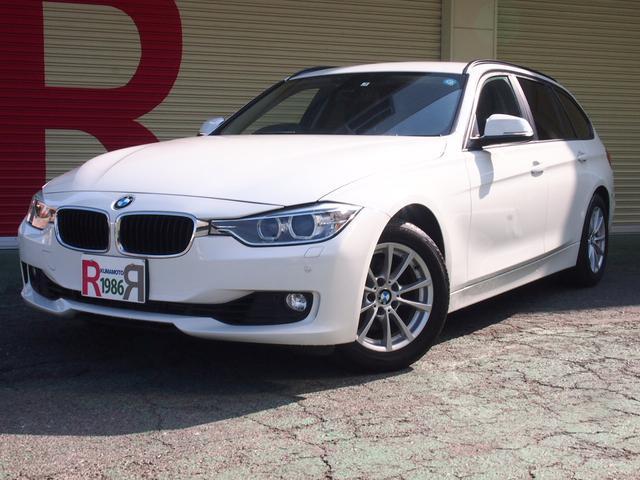 BMW 320iツーリング 2.0ターボエンジン 純正HDDナビ DVD バックカメラ ミラーETC 前席パワーシート パワーバックドア バイキセノン EGプッシュ スマートキー アイドリングストップ ルーフレール 16AW