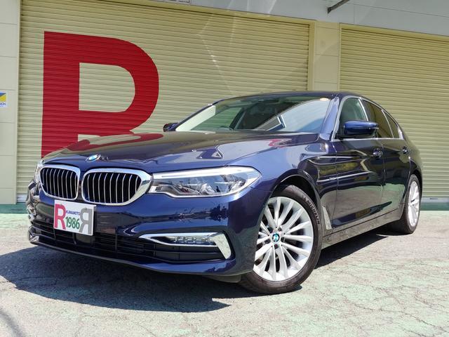 BMW 5シリーズ 523d ラグジュアリー 2.0ディーゼルターボ 車線逸脱警告 ダコタレザーシート シートヒーター 10.2型HDDナビ フルセグTV 全方位カメラ ミラーETC Rサンシェイド スマートキー アイスト 純正18AW