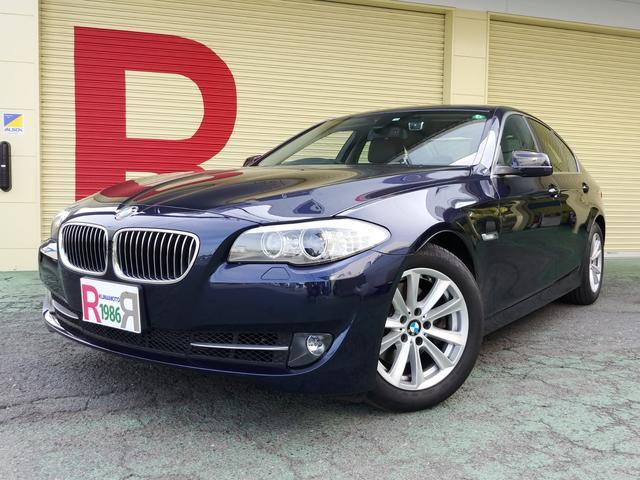 BMW 5シリーズ 523dブルーパフォーマンスハイラインパッケージ 2.0ディーゼルターボ 10.2型HDDナビ フルセグTV バックカメラ ソナー 黒本革シート シートヒーター スマートキー EGプッシュ アイスト クルコン バイキセノンライト 純正17インチAW