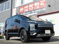 デリカD:5G パワーパッケージ ディーゼル ターボ 4WD 禁煙 パドル8速AT クルーズコントロール ナビTV バックモニター Bluetooth ETC スマートキー パワーバックドア シートカバー シートヒーター