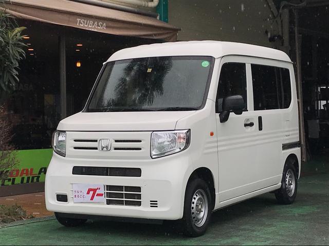 N−VAN(ホンダ) G・ホンダセンシング 中古車画像