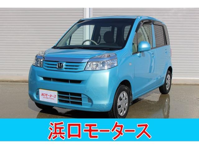 ホンダ G特別仕様車 HIDスマートスペシャル ナビ テレビ