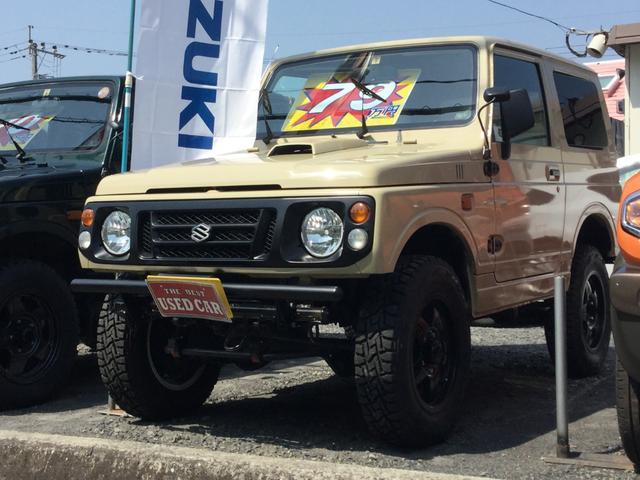 スズキ XC  リフトアップ マニュアル車