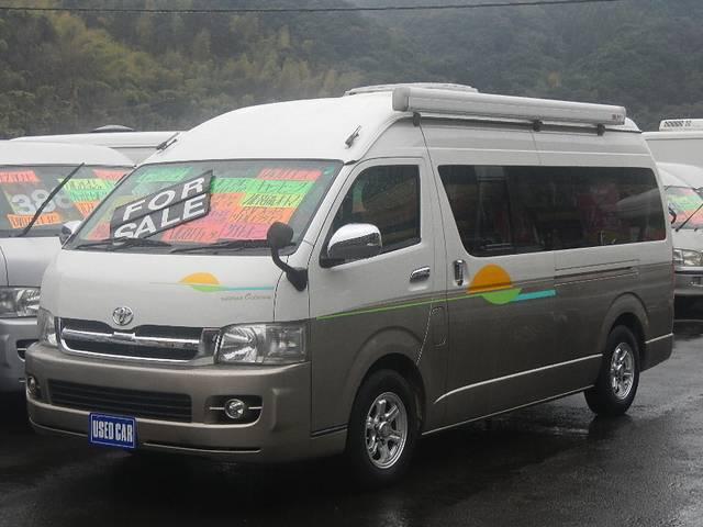 トヨタ キャンピング RVフィット社リトルオクタービア サンルーフ