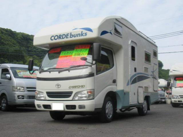 トヨタ バンテック社製CORDbunks FFヒーター キャンピング