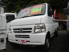 アクティトラックSDX エアコン パワステ 5MT 4WD