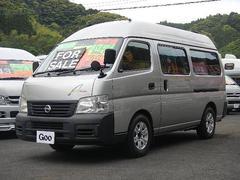 キャラバンキャンピングRVビックフット製アルカティア 3000Dターボ