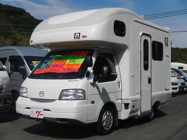 マツダ キャンピング AtoZ社製アミティー リヤ2段ベッド 冷蔵庫