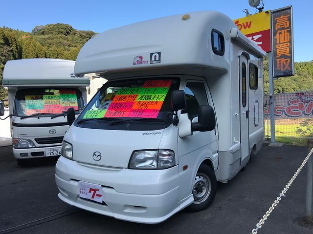 マツダ キャンピング AtoZ社製 TVナビ Bカメラ ドラレコ