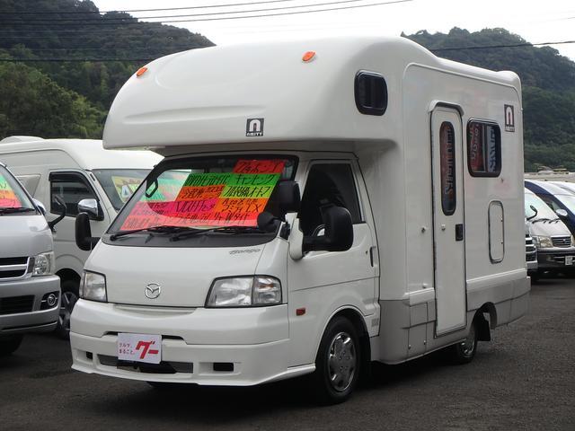 マツダ ボンゴトラック キャンピング AtoZ社製アミティLX ナビ TV Bカメラ