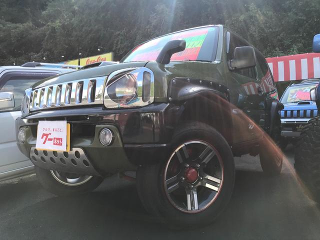 スズキ ジムニー ワイルドウインド キーレス AT 4WD フル装備 CD MD フォグ リフトアップ オーバーフェンダー 背面タイヤハードカバー