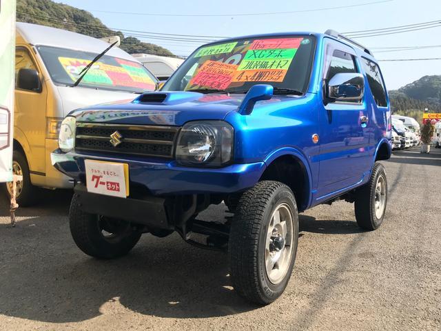 スズキ XC 4WD リフトアップ 社外マフラー F・Rバンパー AW CD ABS 4WD切替クライメント
