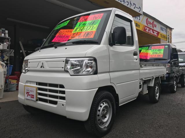 三菱 ミニキャブトラック Vタイプ 5速ミッション パートタイム4WD AC PS エアバック  ライトレベライザー 荷台マット