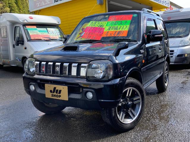 スズキ ワイルドウインド AT 4WD シートヒーター ナビ CD 電格ミラー ルーフレール 背面タイヤ ハードカバー ワンセグTV ETC フル装備 シートカバー 革巻きハンドル AW Wエアバック