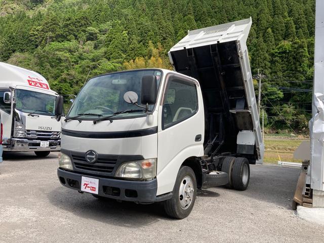 日野 ダンプ 4WD AC MT