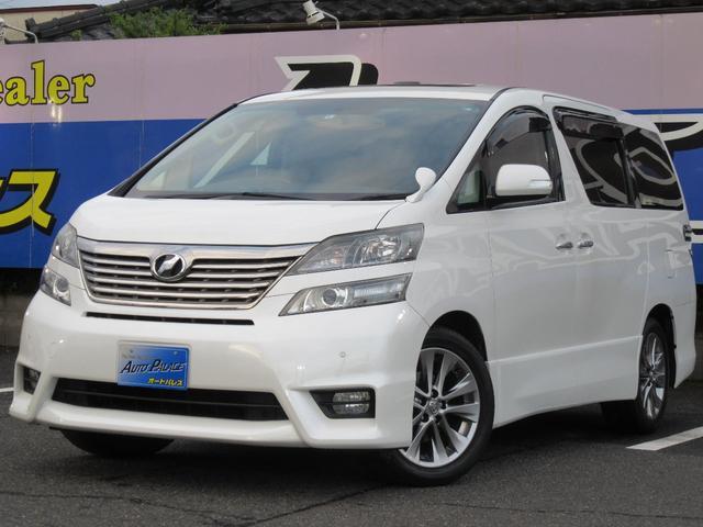 トヨタ 2.4Z プラチナセレクションII サンルーフ 両側電動