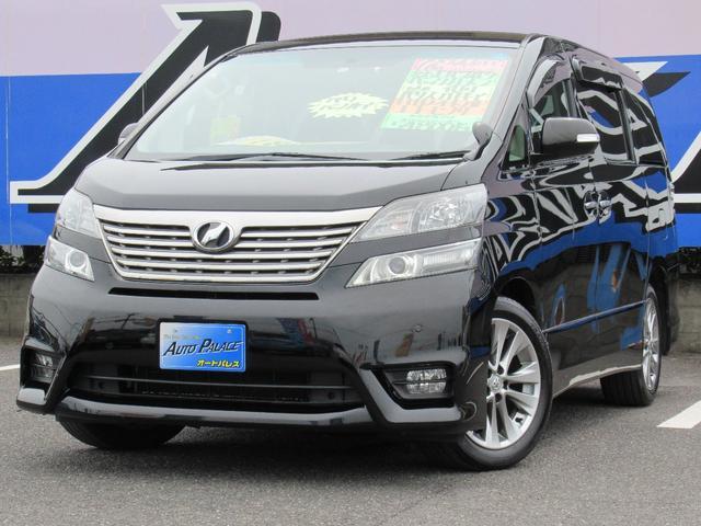 トヨタ 2.4Z プラチナセレクションII 両側電動パワーバックドア
