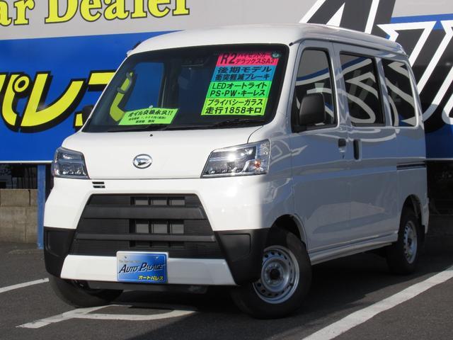 ダイハツ DX SAIII 現行型 衝突軽減スマートアシスト LEDオートライト PS PW プライバシーガラス キーレス 禁煙車