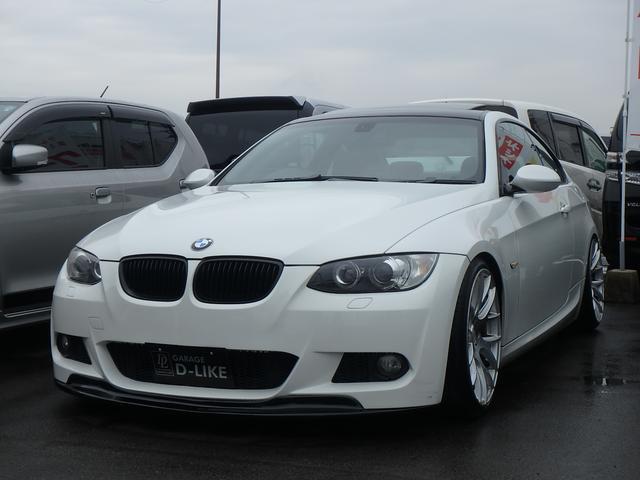 BMW 320i Mスポーツパッケージ 車高調 ナビ 19AW