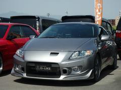 CR−ZHKSスパーチャージャー 車高調