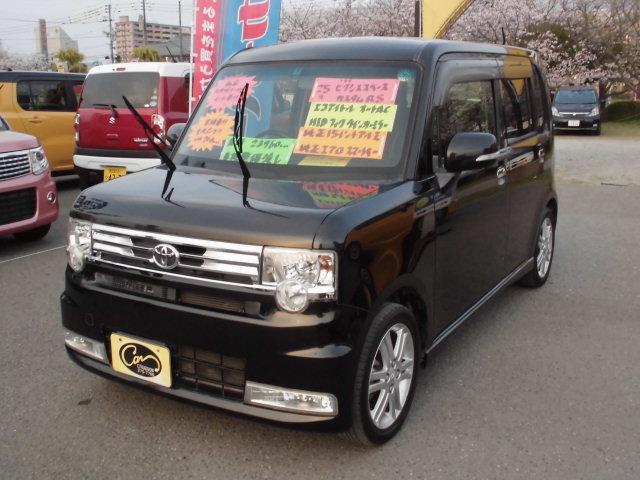 トヨタ カスタム RS 社外メモリーナビ エコアイドル
