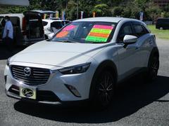 CX−3XD ツーリング 禁煙車 スマートシティブレーキ リアビークルモニタリング レーダークルーズコントロール 純正SDナビ バックモニター パドルシフト ヘッドアップディスプレイ