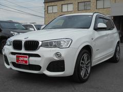BMW X3xDrive 20d Mスポーツ 19インチアルミ 黒革