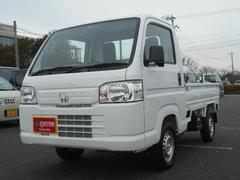 アクティトラックSDX マニュアル仕様 4WD 未使用車輌 メーカー保証付き