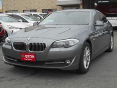 BMW523i ハイラインパッケージ ベージュ本革シート 禁煙車