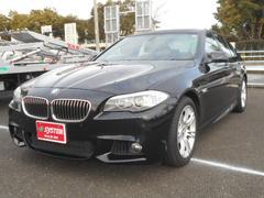 BMW535i Mスポーツパッケージ ブラックレザーシート