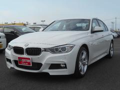BMWアクティブハイブリッド3 Mスポーツ  禁煙車 1オーナー