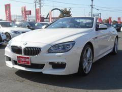 BMW640iカブリオレ Mスポーツ 20インチアルミ 黒革シート