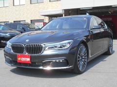 BMW740iプラスパッケージオプション21インチアルミ