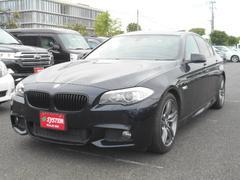 BMW523i Mスポーツパッケージ 電動サンルーフ 1オーナー