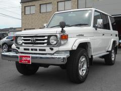 ランドクルーザー70ZX オプションデフロック装着 サンルーフ 1ナンバー登録車